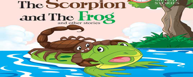 Justice In America – Aesop's The Scorpion & The Frog